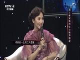 《中华情》 20170611 永远的邓丽君