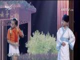 """第22届""""鹭岛花朵""""少儿文艺汇演戏剧曲艺专场决赛(下) 01:17:00"""