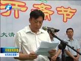 [河南新闻联播]张维宁开斋节慰问穆斯林群众