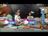 炫彩生活 2017.07.02 - 厦门电视台 00:09:12