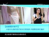 炫彩生活 2017.07.03 - 厦门电视台 00:09:10