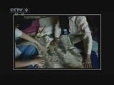 《中国记忆》 第七集 穿在身上的鱼皮 00:26:46