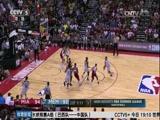 [NBA]苦战双加时 灰熊险胜热火晋级半决赛