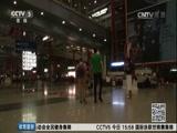 [NBA]结束夏季联赛征程 周琦今天凌晨抵京