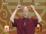 《说文解字》王�h波 李菁 应宁