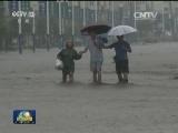 [视频]江淮江南等地高温持续 北方降雨减弱