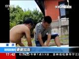 [新闻直播间]重庆开州:老人失足落水 热心群众接力营救