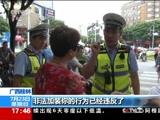 [新闻直播间]广西桂林:难缠!车辆多项违法还辱骂警察