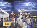 闽南话听讲大会 2017.07.09 - 厦门卫视 00:50:21