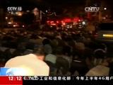 [新闻30分]关注巴以局势 耶路撒冷:数千巴勒斯坦人不过安检门表抗议