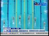 [今日-青岛]游泳世锦赛:莱德茨基首失金 佩莱格里尼连续七届摘奖牌