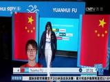 [游泳]冯旭:傅园慧携手往雪儿晋级50米仰泳决赛(新闻)