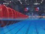 [游泳]国际泳联世锦赛:男子200米仰泳预赛