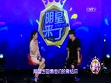 《明星来了》第一期:刘宪华出道九周年传递偶像正能量