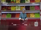祛湿巧过夏 中华医药 2017.08.05 - 中央电视台 00:44:46