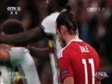 [天下足球]继续创造历史 威尔士晋级欧洲杯半决赛
