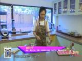 辣妈帮 2017.08.07 - 厦门电视台 00:18:08
