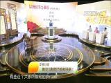 小结节 大纠结 名医大讲堂 2017.08.09 - 厦门电视台 00:28:43