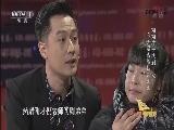 [等着我]温丽红:和我一起被拐的弟弟 你在哪里(精华版)