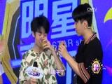 part4:喝了刘宪华的饮料,这表情自己体会!