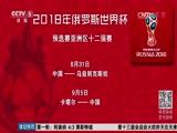 [国足]卡塔尔男足集结备战 更换主场迎战中国队