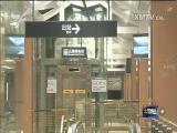 """1号线进入""""跑图""""阶段 地铁时代即将到来 十分关注 2017.8.16 - 厦门电视台 00:16:48"""