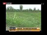 [法治进行时]权威发布:警方破获京冀交界抢劫案