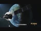 《法治中国》第五集 公正司法(下)预告片 00:01:00