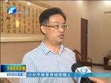 [河南新闻联播]全省百城建设提质工程用地保障座谈会今天召开