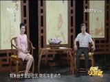 别让高血压伤了肾脏 名医大讲堂 2017.08.21 - 厦门电视台 00:27:33