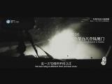 台海视频_XM专题策划_城市情歌_4:3高清 00:05:12