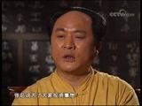 """《经典财富故事》 """"毛泽东""""的大片情结"""