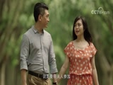 《全国第二届平安中国微电影微视频》 派对