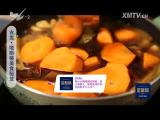 苗准美食 2017.08.31 - 厦门电视台 00:15:20