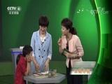 洪涛信箱:吃出来的咳嗽 中华医药 2017.09.04 - 中央电视台 00:41:43