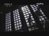《时代写真》 20120420 中国古建筑 第五集 夕阳凝紫