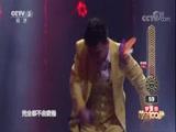 [黄金100秒]歌曲《三天三夜》 演唱:李涛
