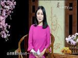 宝宝疫苗那些事 名医大讲堂 2017.09.13 - 厦门电视台 00:28:38