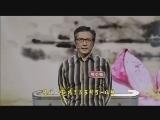9月17日《闽南话听讲大会》宣传片 00:00:41