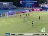 [女足]U16女足晋级亚洲U16女足锦标赛四强