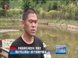 [贵州新闻联播]贵州:加快水利建设 打破瓶颈制约