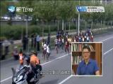 """马拉松""""疯""""潮来了 两岸秘密档案 2017.09.18 - 厦门卫视 00:41:19"""