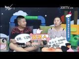 炫彩生活 2017.09.17 - 厦门电视台 00:04:53