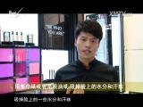 炫彩生活 2017.09.19 - 厦门电视台 00:03:38