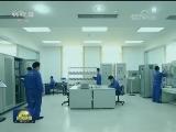 """[视频]【国企改革】国家电网:让改革释放""""红利"""""""