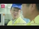 《辉煌中国》第三集微视频:中国这座江南小镇 00:05:23