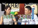 炫彩生活 2017.09.24 - 厦门电视台 00:04:54