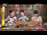 苗准美食 2017.09.22- 厦门电视台 00:13:37