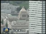 [视频]日本首相称28日将解散国会众院