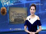 高兰英挂帅 (2)斗阵来看戏 2017.09.23 - 厦门卫视 00:49:57